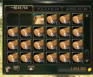 2012.12.23.3.jpg